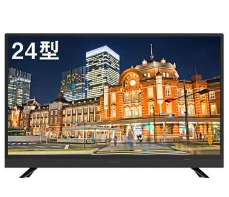 CLAS『24型 HD液晶テレビ』