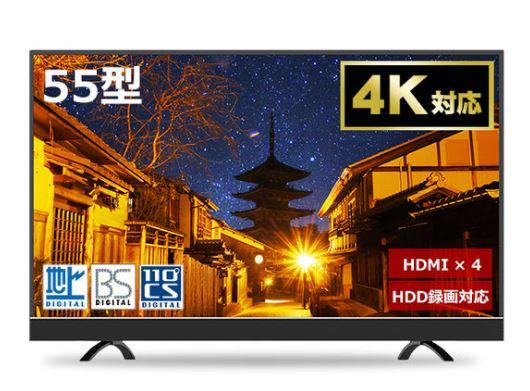 CLAS『55型 4K液晶テレビ』