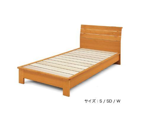 airRoom『アルダー材の素材を活かしたシンプルすのこベッド』