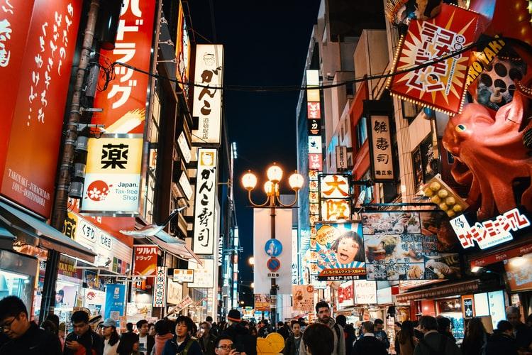 盛り上がっている大阪の街並み